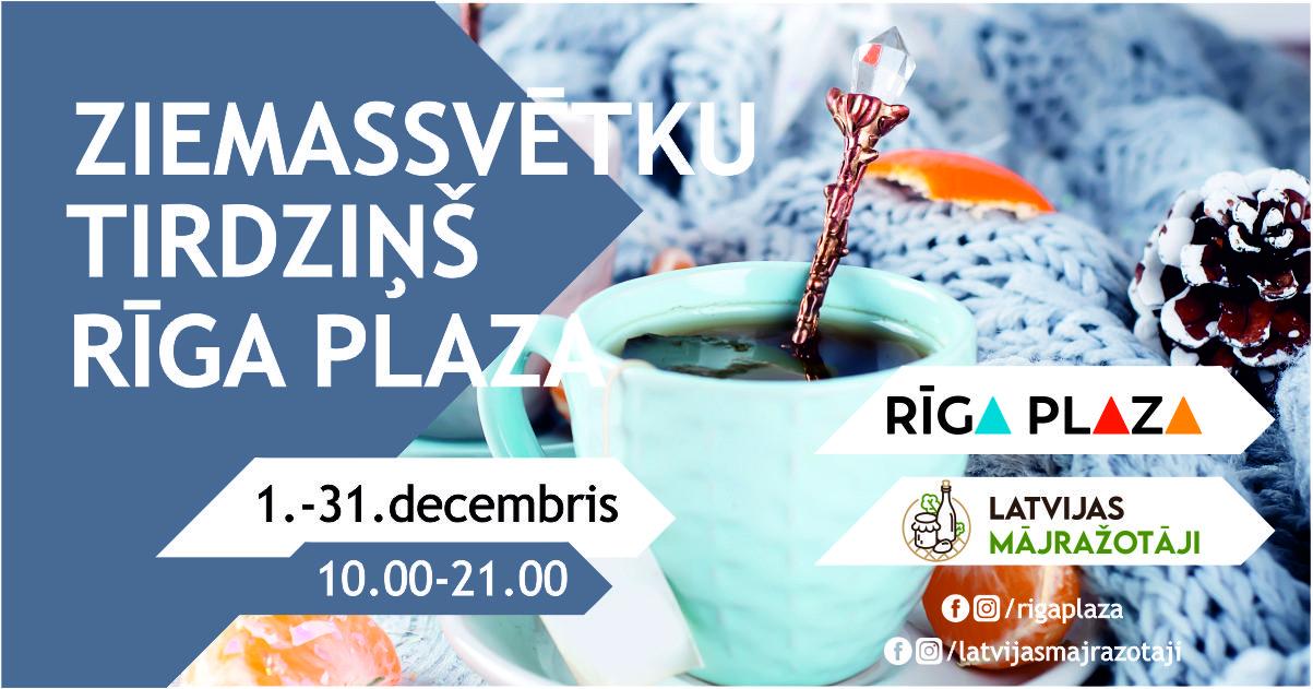 Riga_Plaza_1_31decembris
